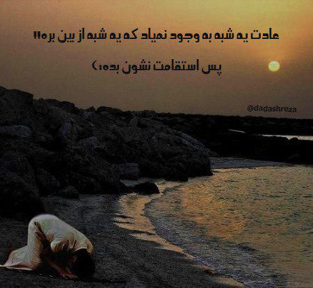 عکس گناه بی حجابی